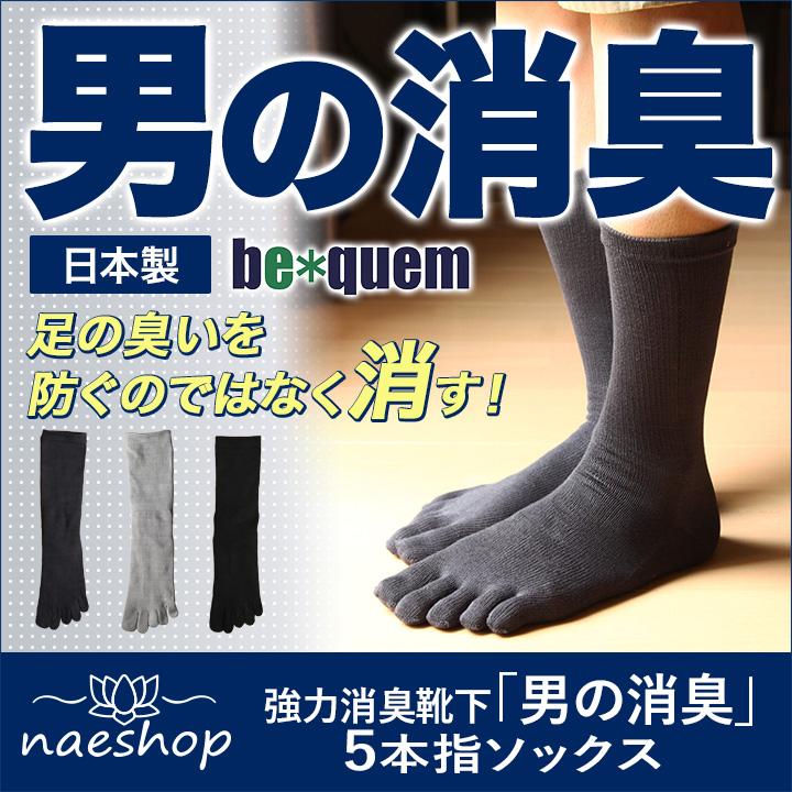 mens-deodorant5_1