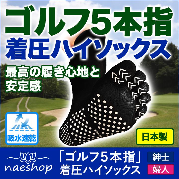 ゴルフHS_1