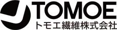 トモエ繊維株式会社